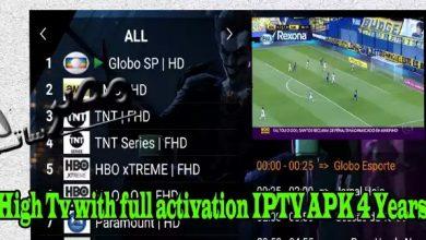 برنامج High Tv with full activation IPTV APK 4 Years تفعيل لمدة 4 سنوات