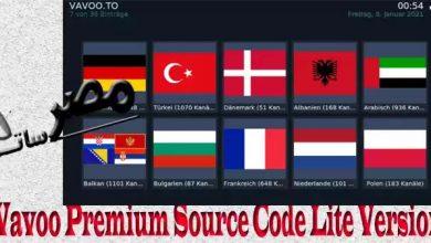 برنامج Vavoo Premium Source Code Lite Version سورس كود أحدث اصدار