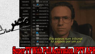 تطبيق Super TV With Full Activation IPTV APK لمشاهدة القنوات المشفره بتفعيل كامل