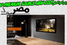 تطبيق Vavoo Premium Source New 2021 مع السورس كود كامل