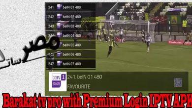 Barakat tv pro with Premium Login IPTV APK