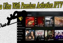 Cobra Ultra With Premium Activation IPTV APK