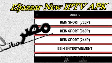 Eljazzar New IPTV APK