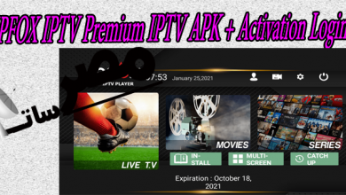 IPFOX IPTV Premium IPTV APK Activation Login