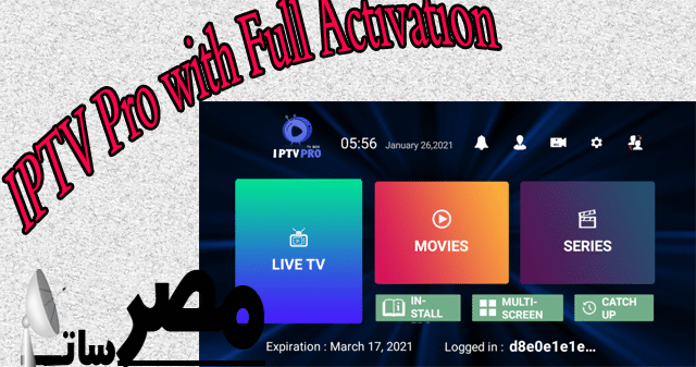IPTV Pro with Full Activation