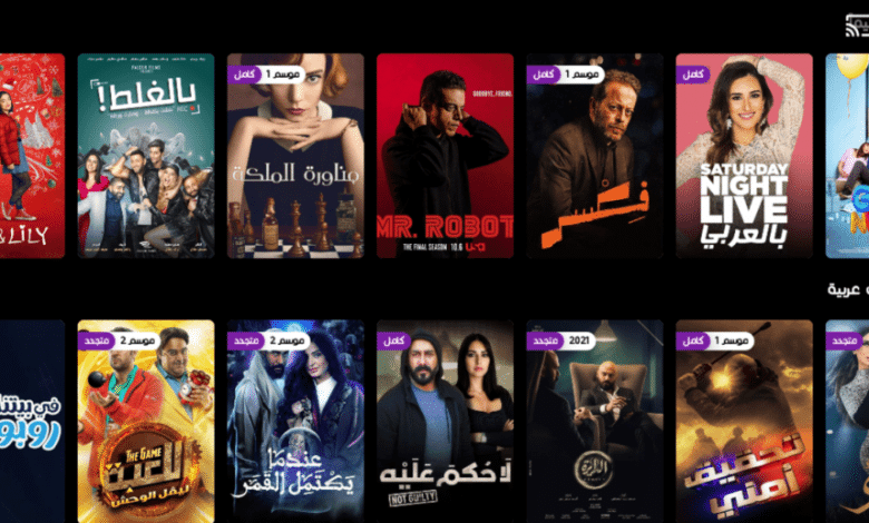 Masppero IPTV APK Watch Unlimited Movies and Series
