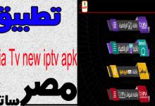 Media Tv new iptv apk 1
