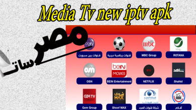Media Tv new iptv apk