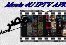 Movie 4U IPTV APK