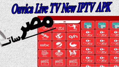 Ouvica Live TV New IPTV APK