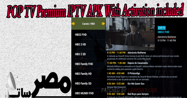 POP TV Premium IPTV APK With Activation included