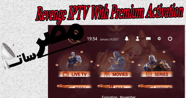 Revenge IPTV With Premium Activation