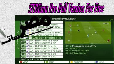 STBEmu Pro Full Version For Free