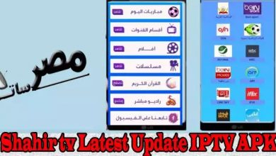 Shahir tv Latest Update IPTV APK
