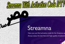 Streamna With Activation Code IPTV APK