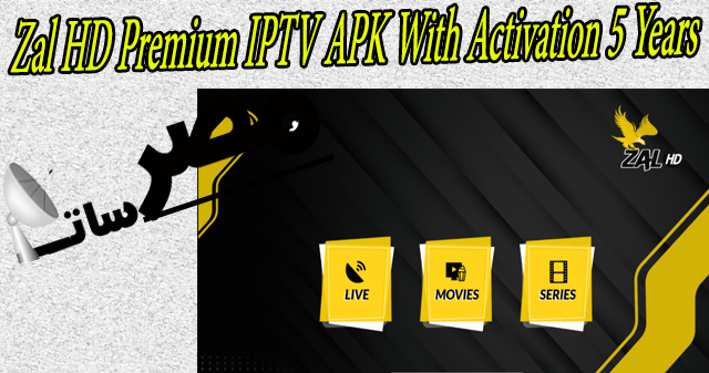 Zal HD Premium IPTV APK With Activation 5 Years
