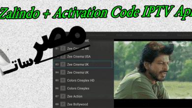 Zalindo Activation Code IPTV Apk