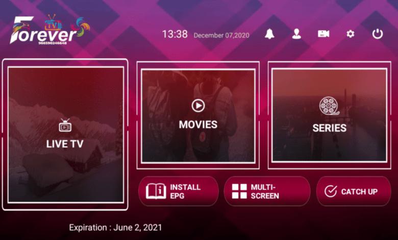 تطبيق Forever IPTV العملاق مع كود التفعيل