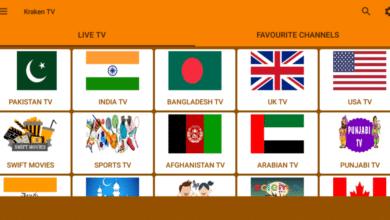 تطبيق Kraken IPTV المتخصص في مشاهدة القنوات