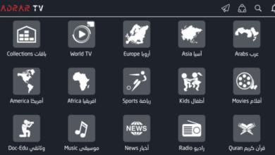 Adrar TV Latest Version IPTV APK