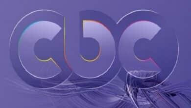 تردد قناة cbc لمشاهدة مسلسلات رمضان 2021