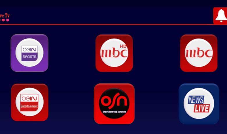 تطبيق جديد للبث المباشر OM Live TV New IPTV APK