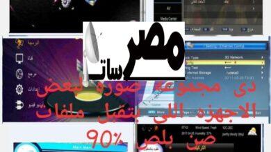 ملف اسلامى ومسيحى عربى و انجليزى شهر 05 2021 المعالج Sunplus 1506C