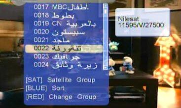 أحدث ملف قنوات برفكس 9400 و برفكس 8400 usb من الخلف بتاريخ 06 2021 عربي مسلم ومسيحي