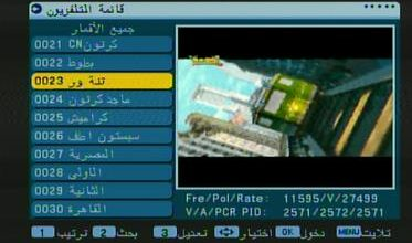 احدث ملفات قنوات لشهر يونية عربي مسلم ومسيحي بتاريخ 62021 لجميع أجهزة المعالج GX