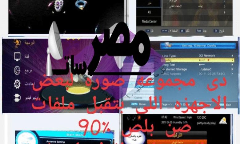 معالج Sunplus 90 1506C