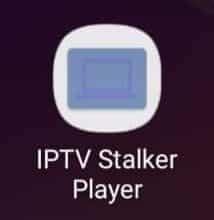 نسخة المدفوعة من برنامج iptv stalker player