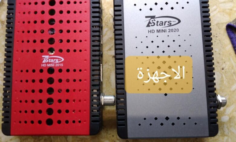 أحدث ملف قنوات أجهزة 7 STAR سفن ستار 2015 2020 معالج 6605S شهر 10 2021