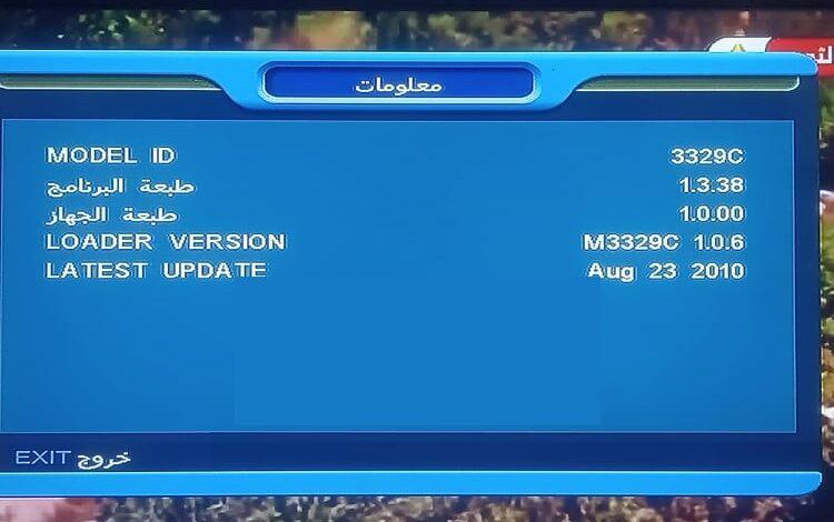 احدث ملف قنوات عربى ترومان 333 666 777 888 999 2010 140 190 معالج سي شهر 10 2021
